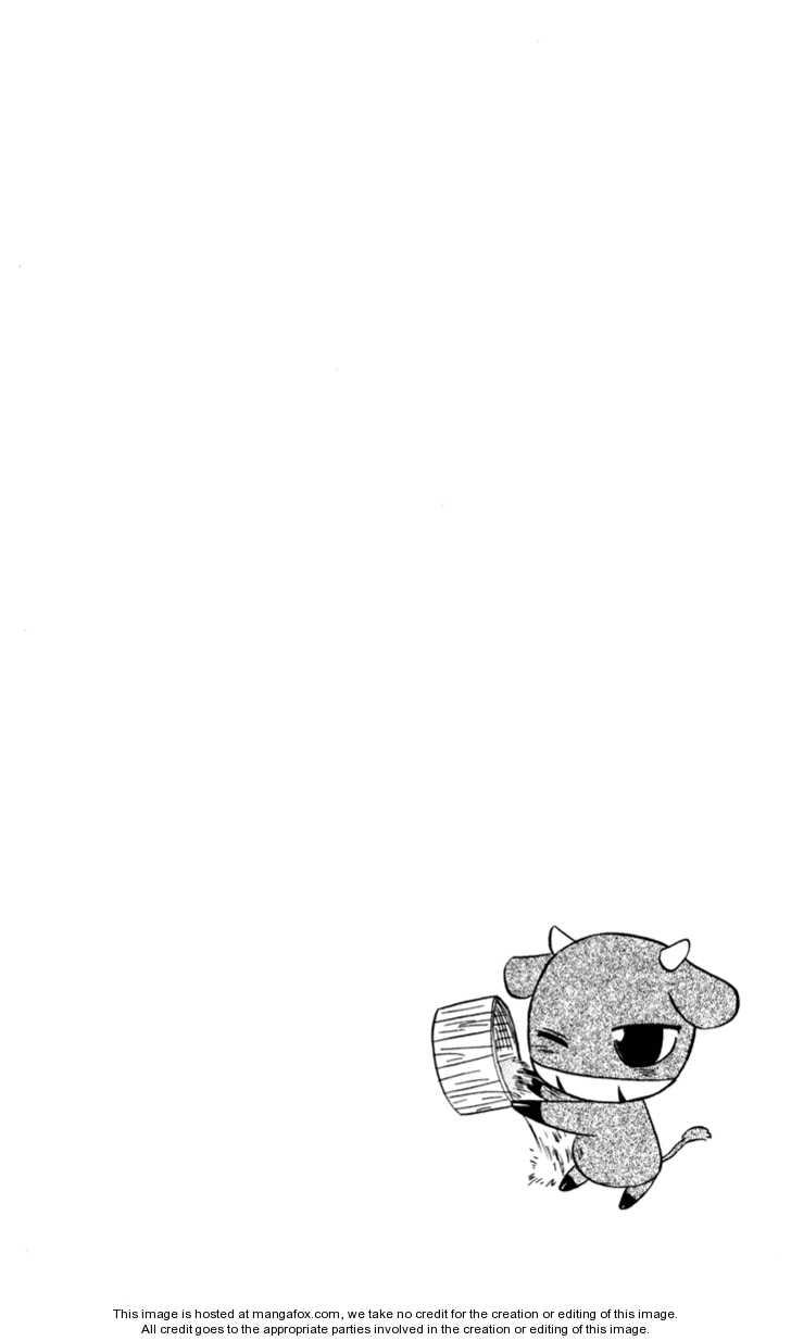 Nagasarete Airantou 50 Page 3