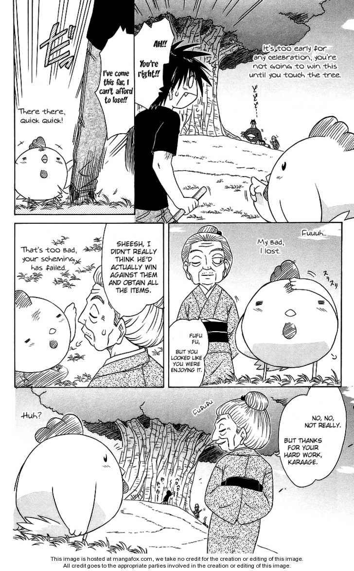 Nagasarete Airantou 56 Page 2