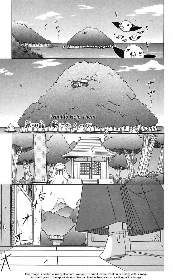 Nagasarete Airantou 59 Page 1