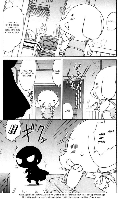 Nagasarete Airantou 66 Page 3