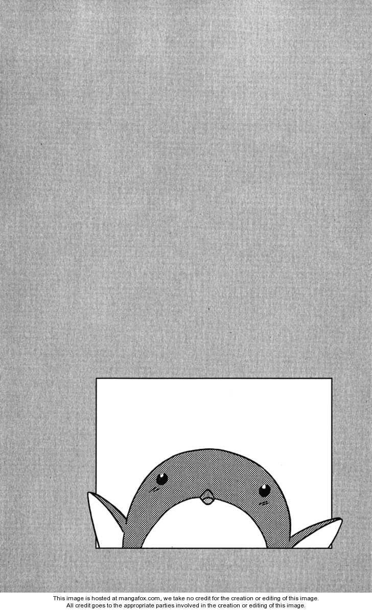 Nagasarete Airantou 85 Page 2