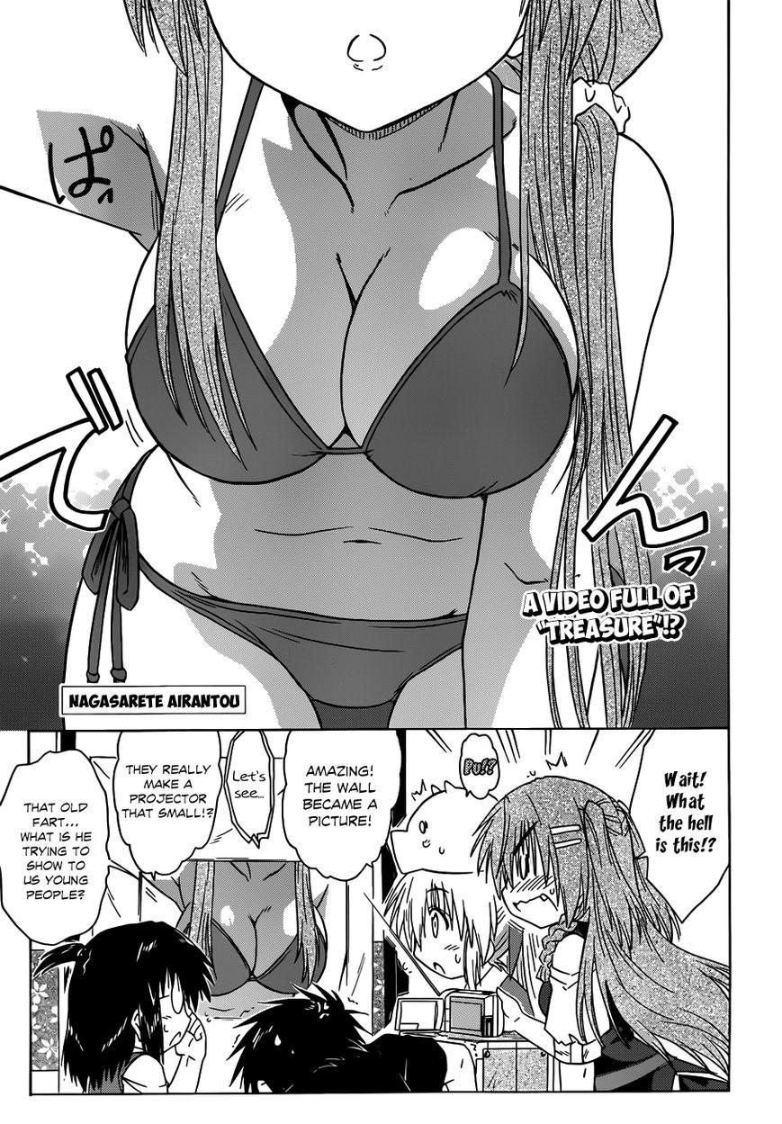 Nagasarete Airantou 131 Page 2