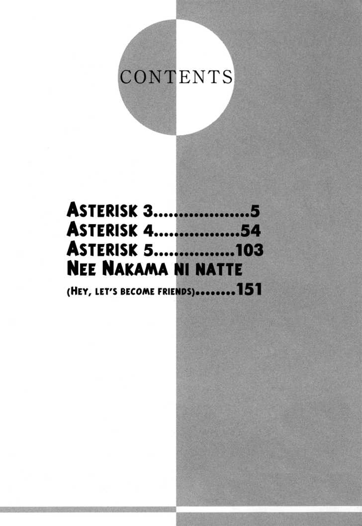Asterisk 3 Page 2
