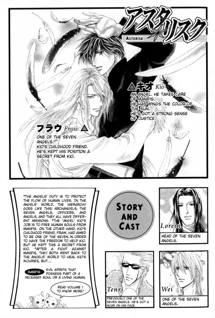 Asterisk 3 Page 3