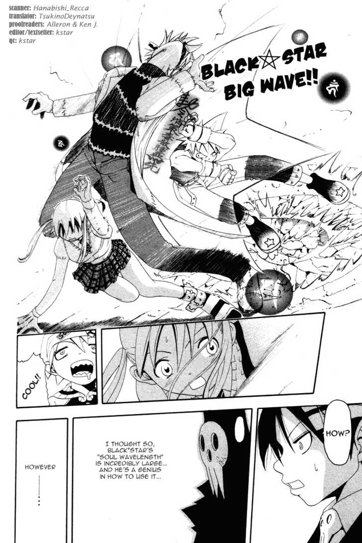 Soul Eater 2.2 Page 3