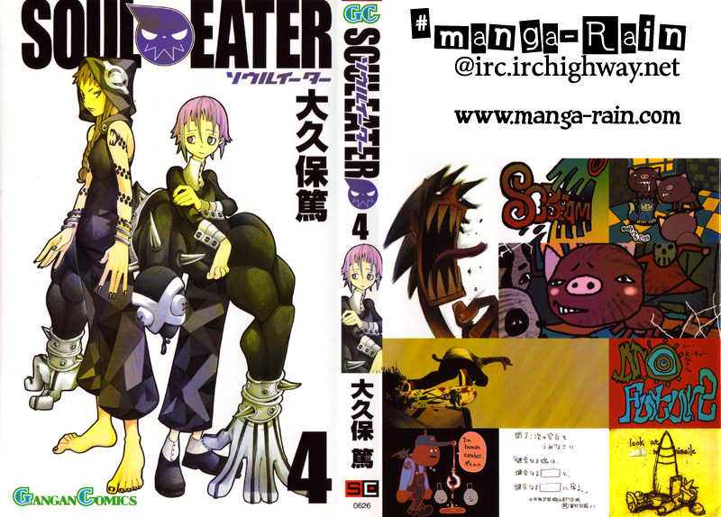 Soul Eater 10 Page 1