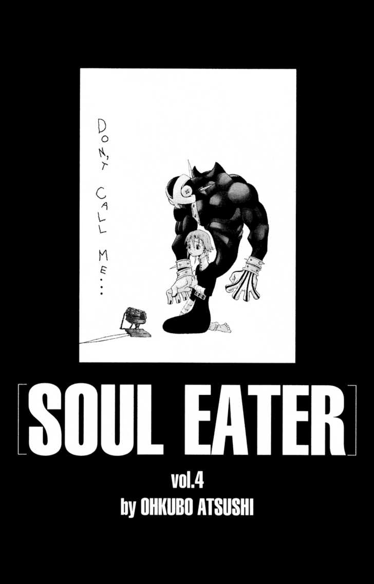 Soul Eater 10 Page 3