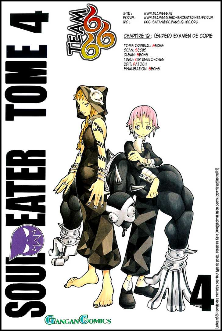 Soul Eater 12 Page 1