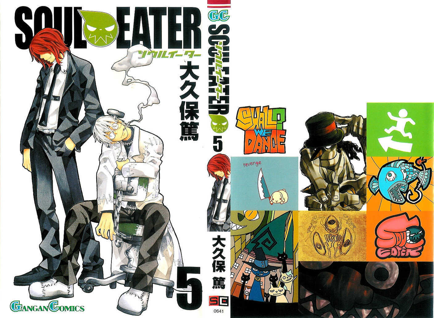 Soul Eater 15 Page 1