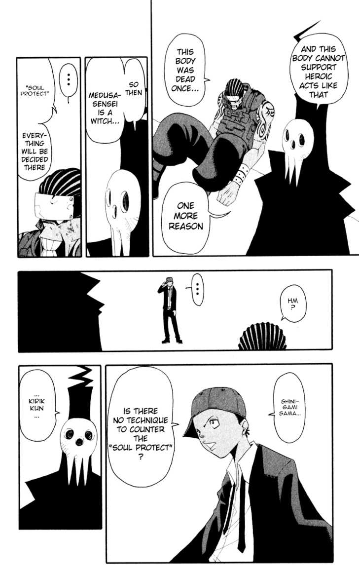 Soul Eater 16 Page 3