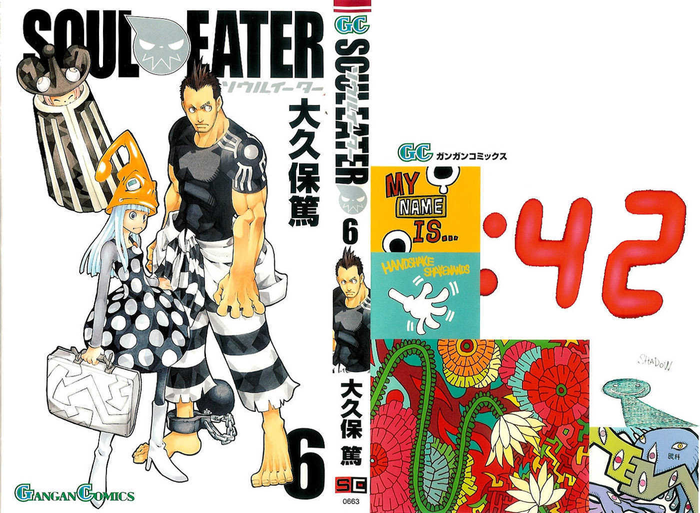 Soul Eater 19 Page 1