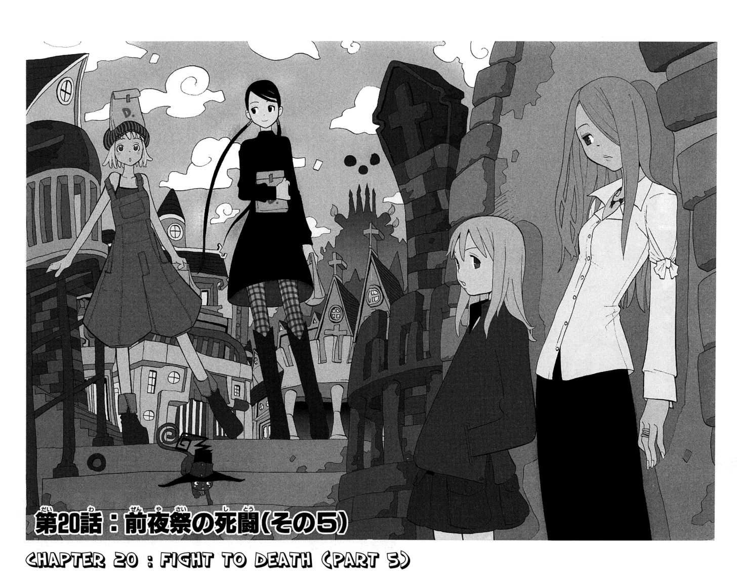 Soul Eater 20 Page 2