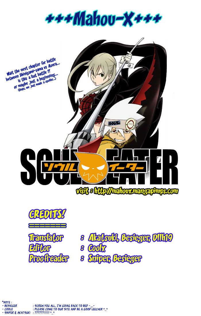 Soul Eater 21 Page 1