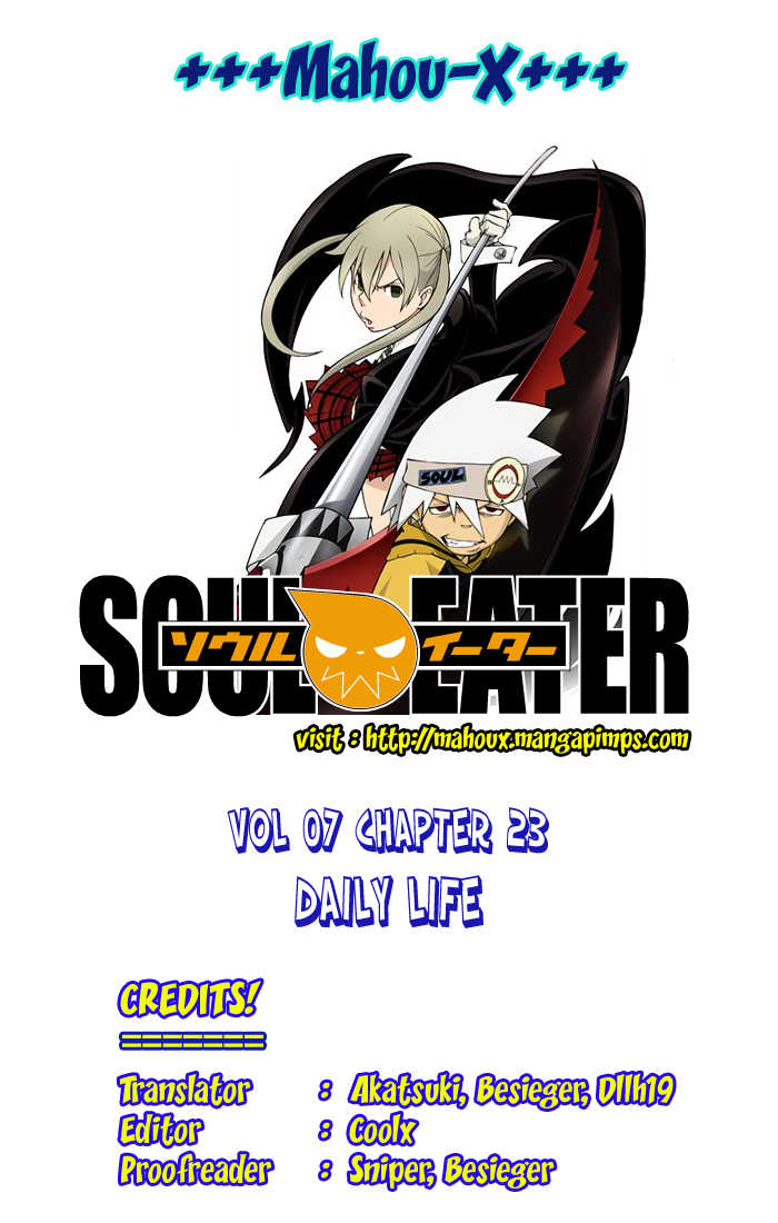 Soul Eater 23 Page 1