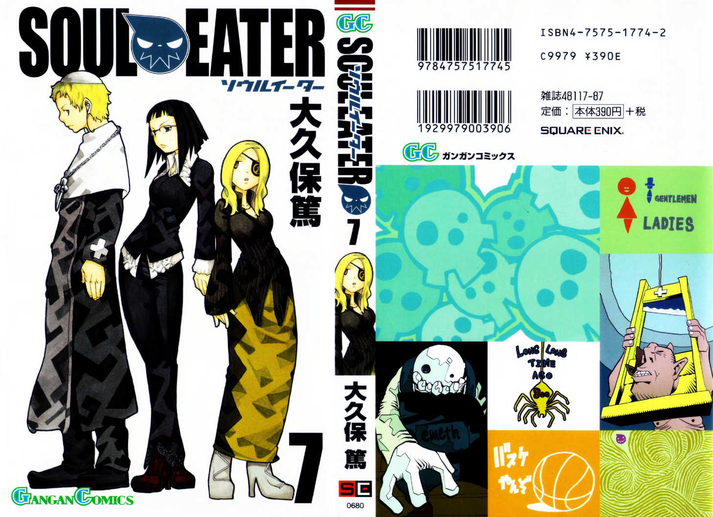 Soul Eater 23 Page 3