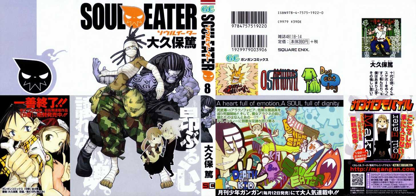 Soul Eater 28 Page 2