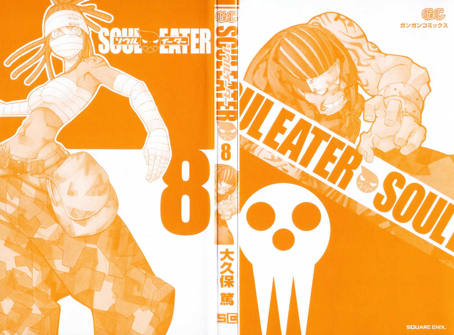 Soul Eater 28 Page 3