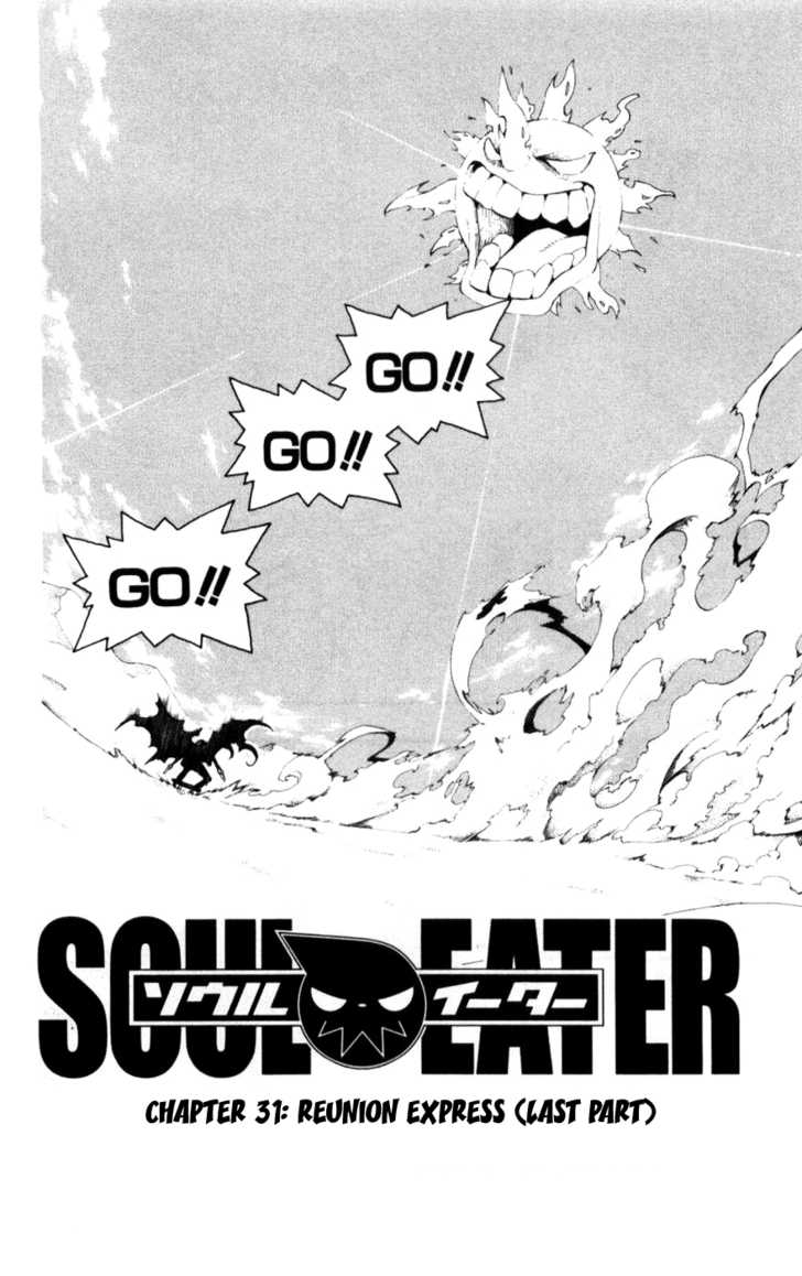 Soul Eater 31 Page 2