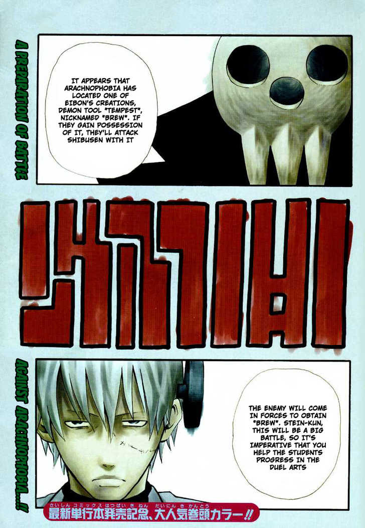 Soul Eater 33 Page 1
