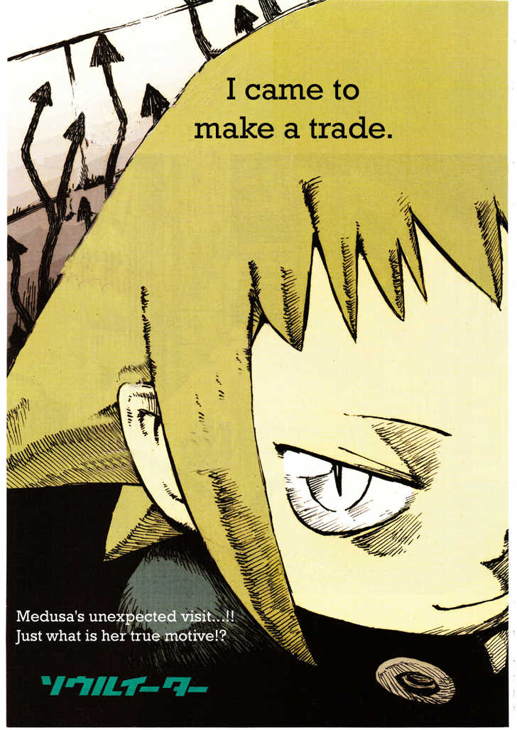 Soul Eater 45 Page 1