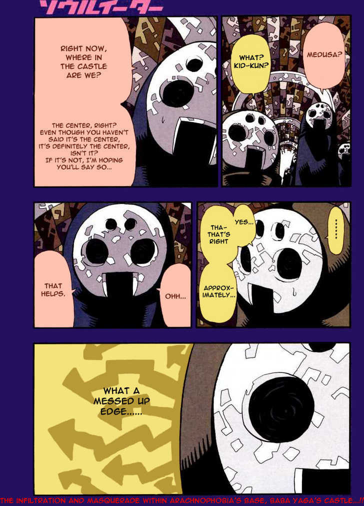 Soul Eater 48 Page 2