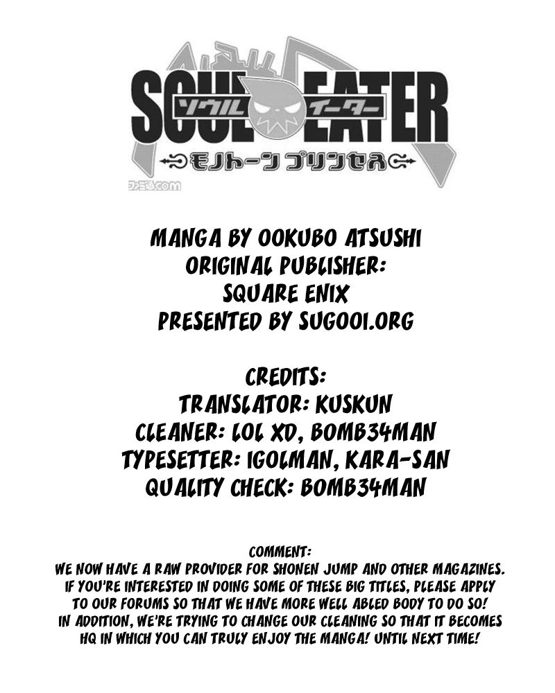 Soul Eater 70 Page 1