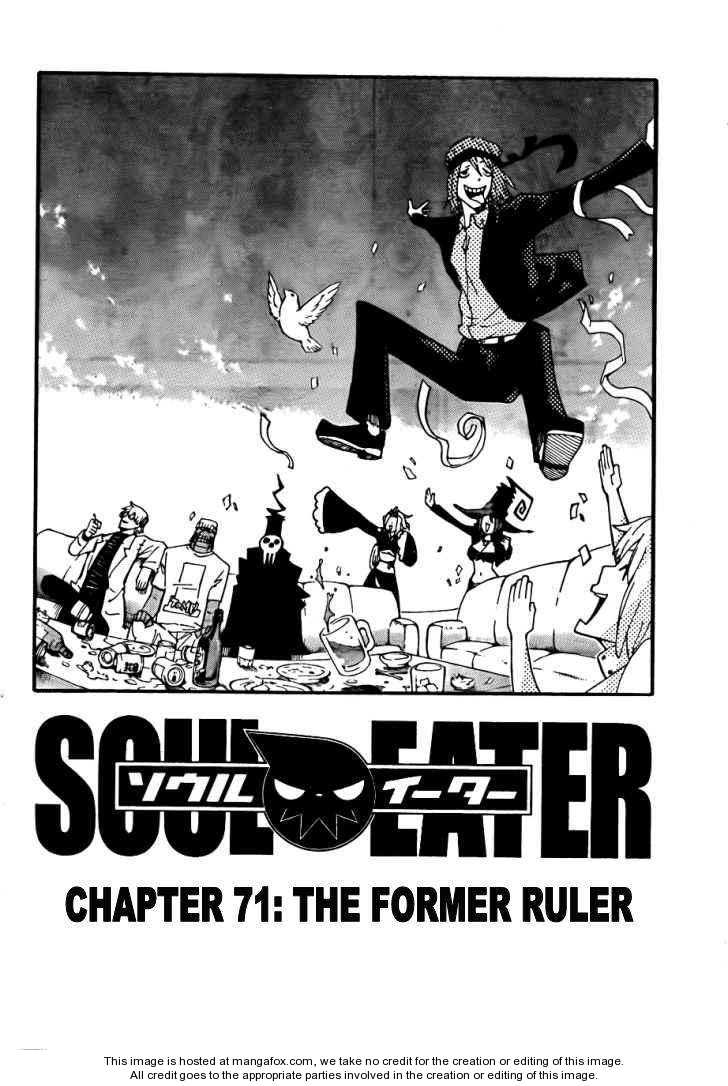 Soul Eater 71 Page 2