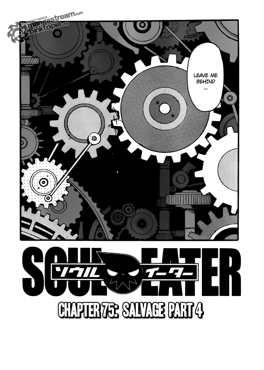Soul Eater 75 Page 3