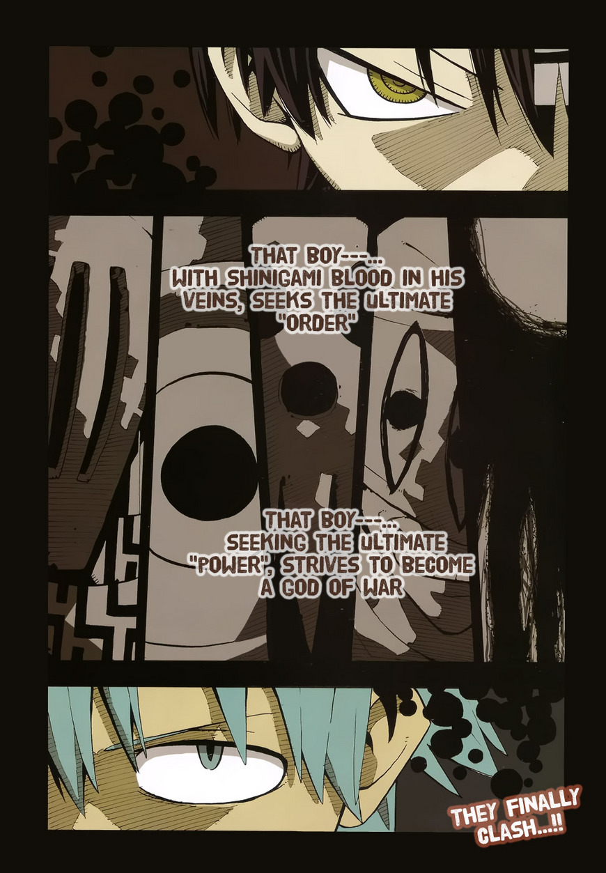 Soul Eater 77 Page 3