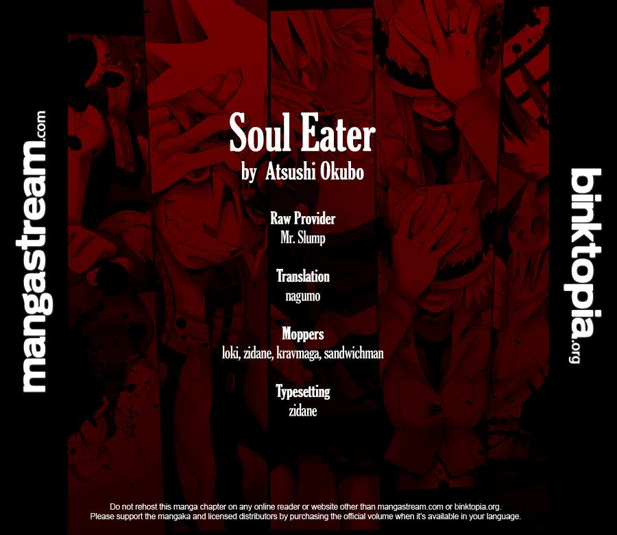 Soul Eater 78 Page 4