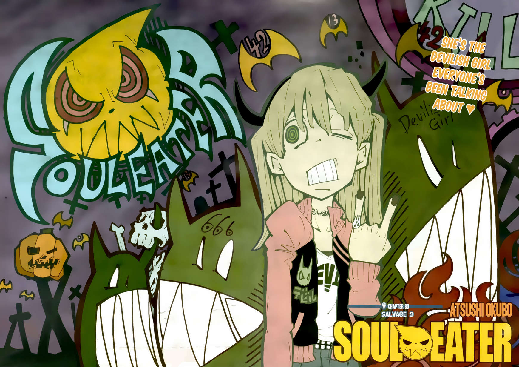 Soul Eater 80 Page 3
