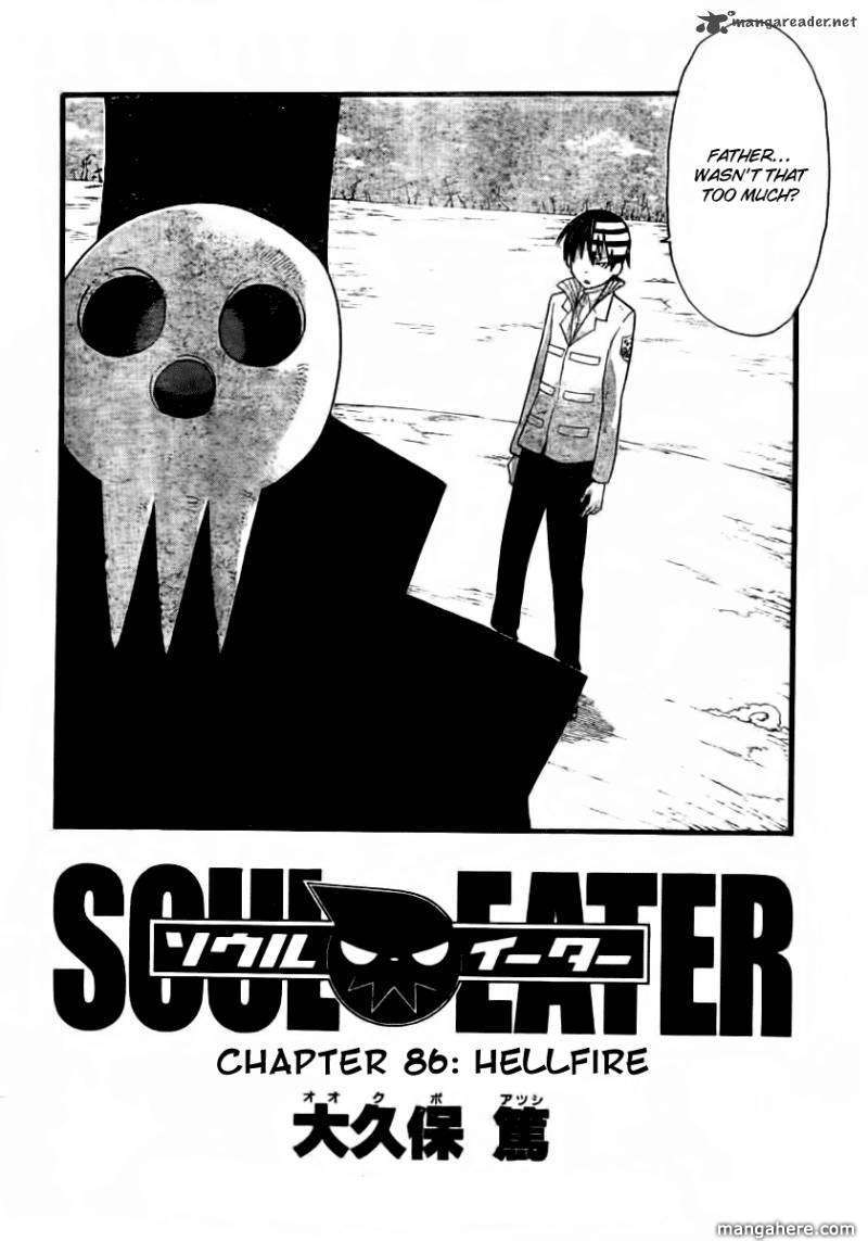 Soul Eater 86 Page 2