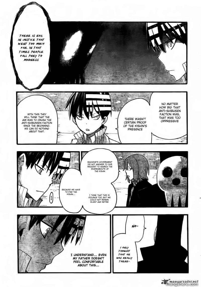 Soul Eater 86 Page 3