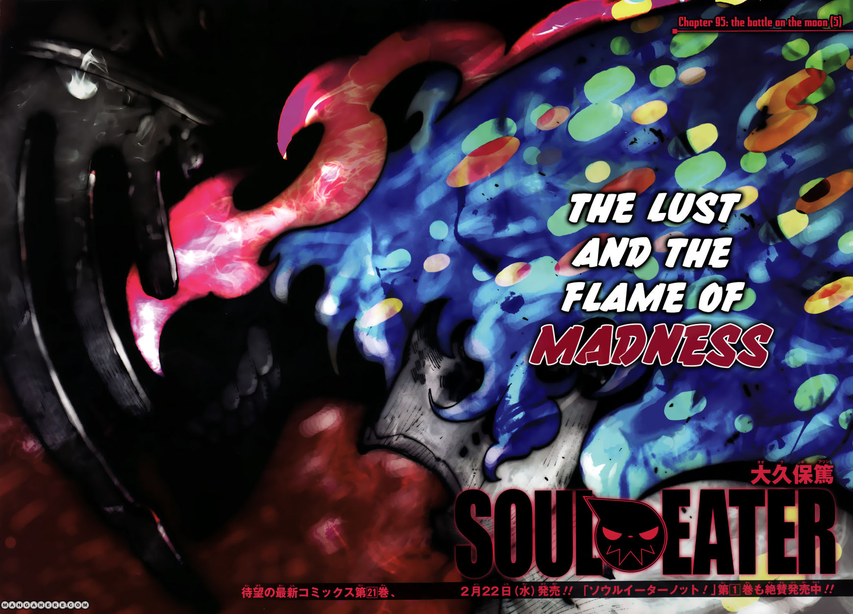 Soul Eater 95 Page 5