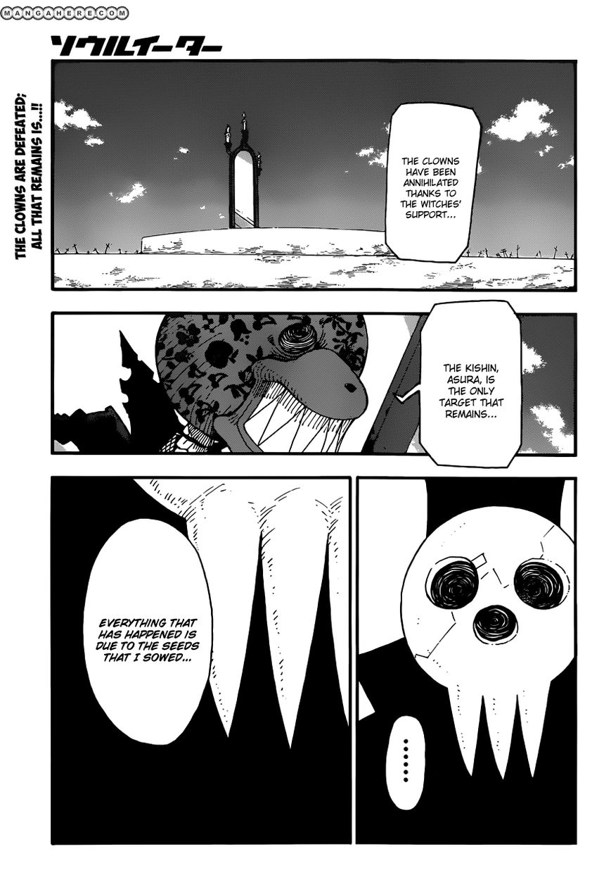 Soul Eater 103 Page 3