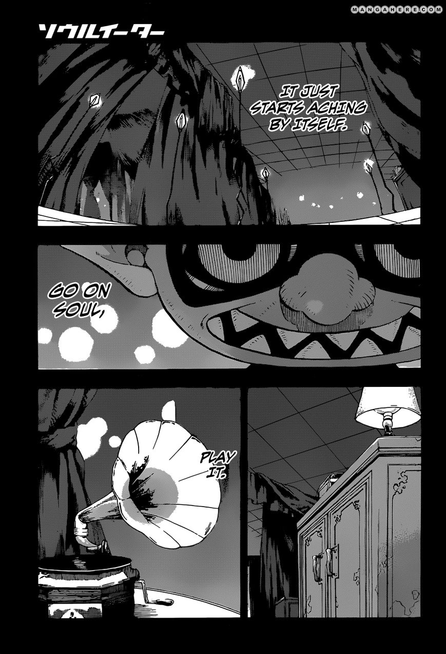 Soul Eater 109 Page 3