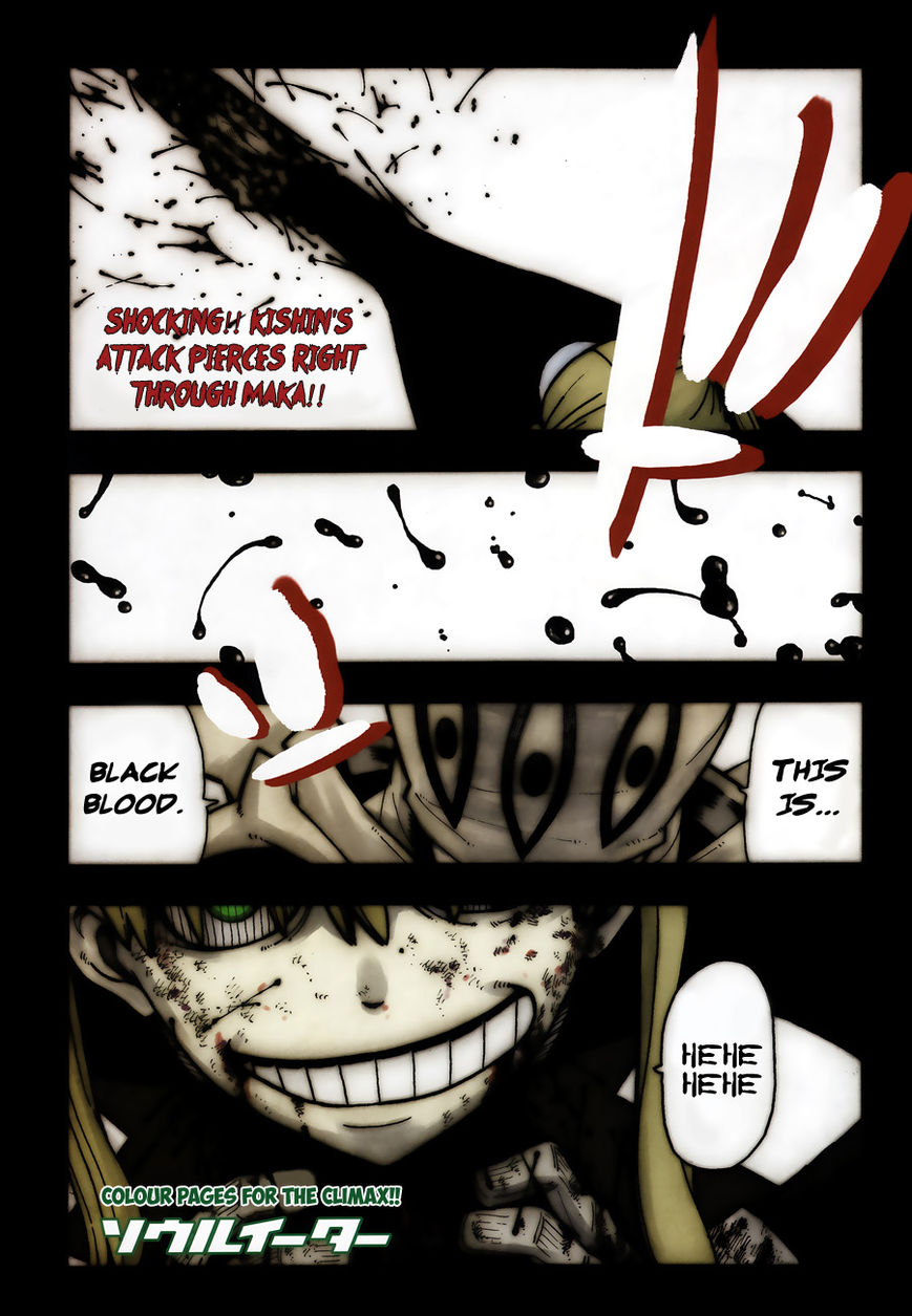 Soul Eater 111 Page 3