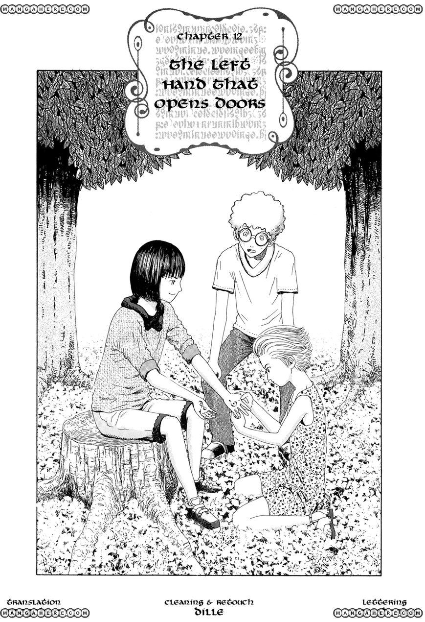 Marie no Kanaderu Ongaku 12 Page 1