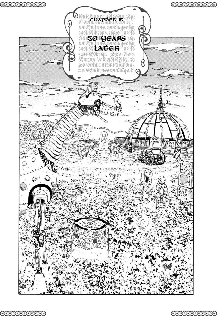Marie no Kanaderu Ongaku 16 Page 1
