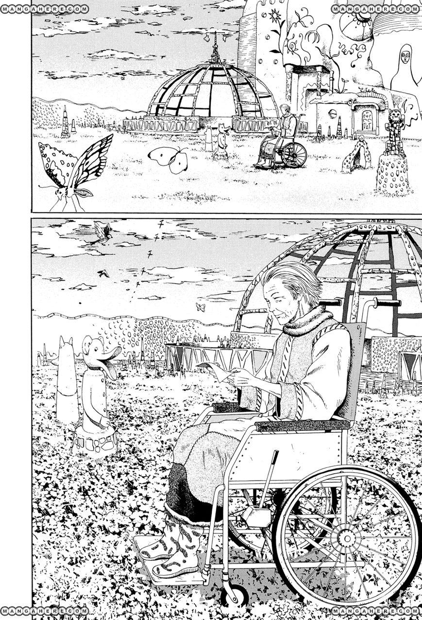 Marie no Kanaderu Ongaku 16 Page 2