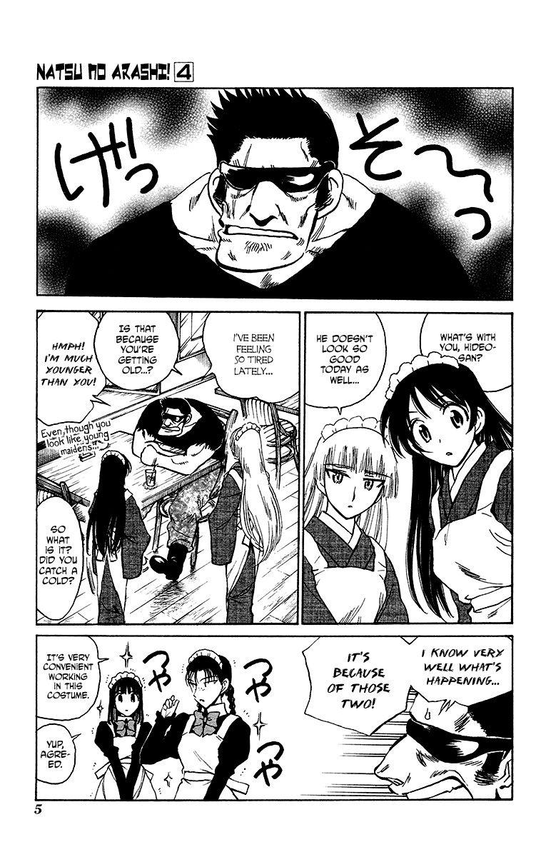 Natsu no Arashi! 19 Page 2