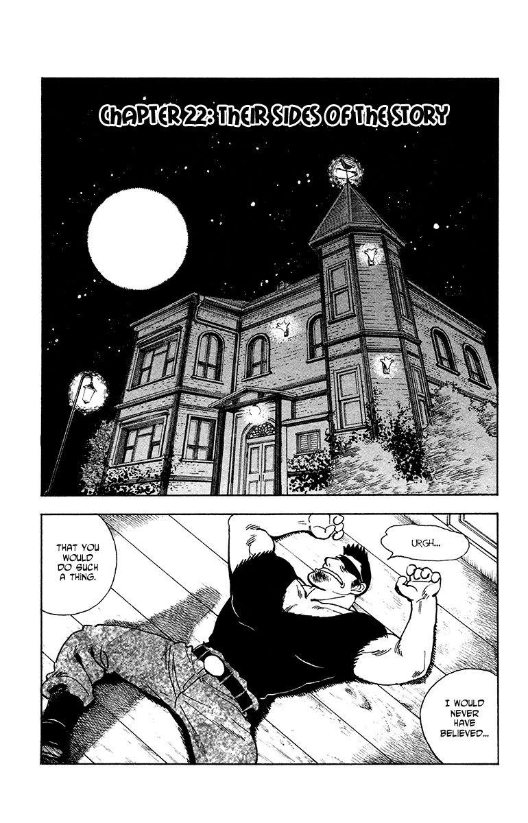 Natsu no Arashi! 22 Page 1