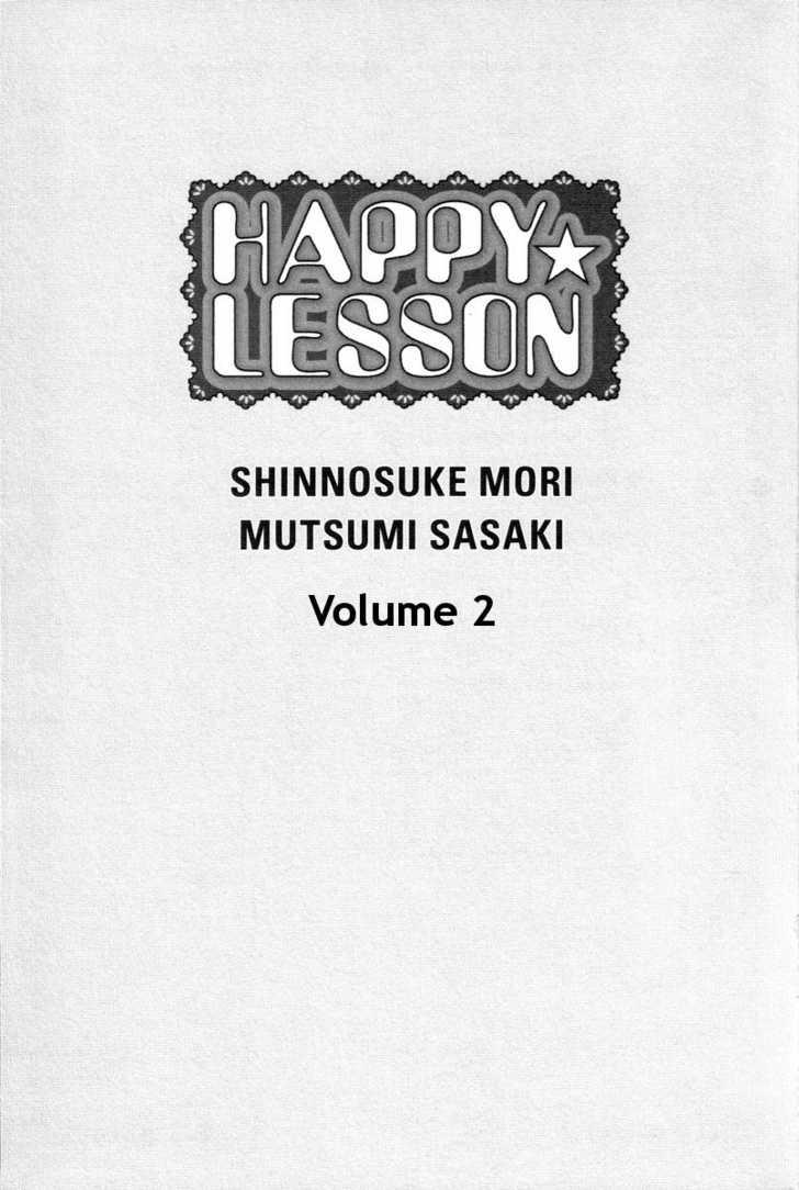 HAPPY・LESSON 8 Page 3