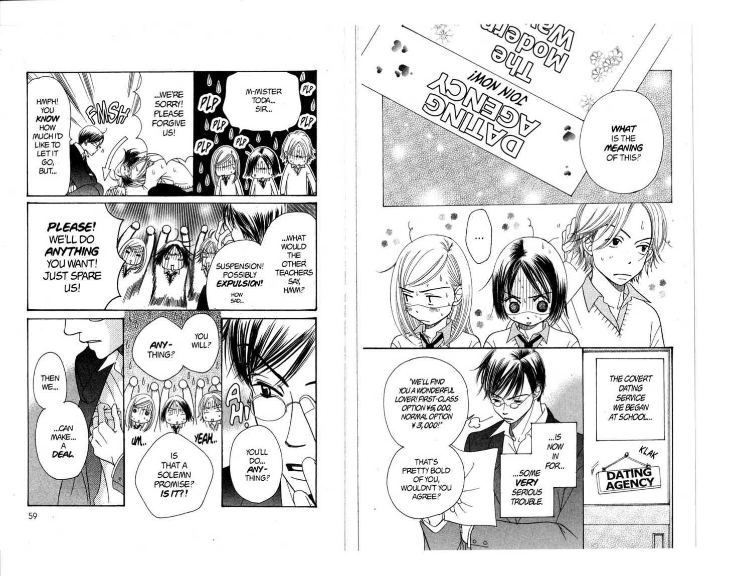 SOS 1.2 Page 2