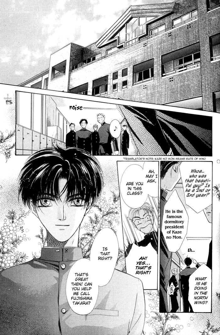 Komatta Toki ni wa Hoshi ni Kike! 3 Page 2