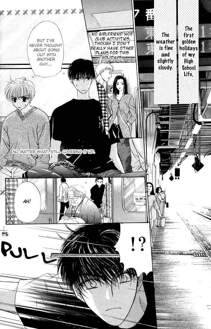 Komatta Toki ni wa Hoshi ni Kike! 5 Page 2