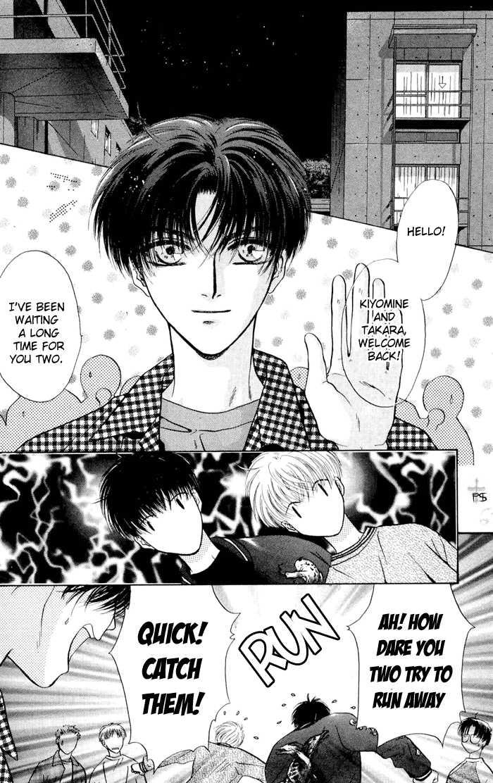 Komatta Toki ni wa Hoshi ni Kike! 6 Page 2