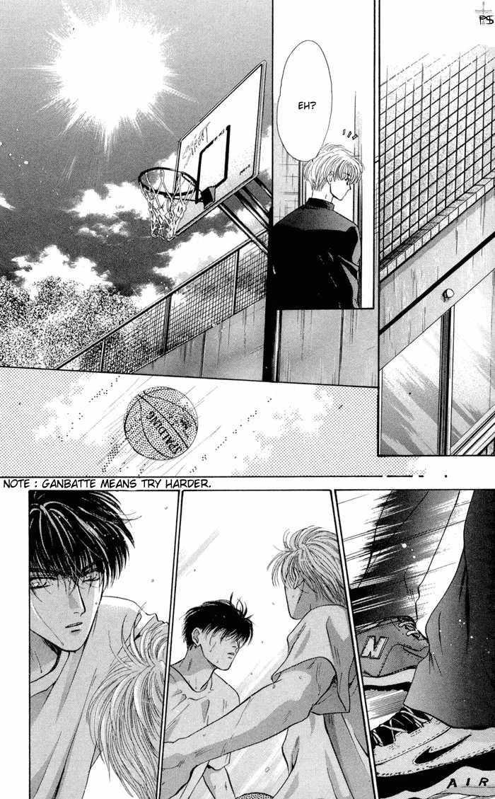 Komatta Toki ni wa Hoshi ni Kike! 7 Page 2