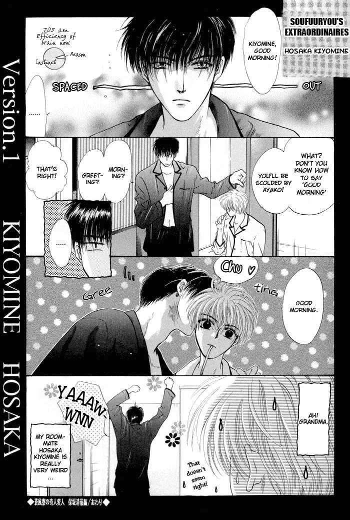 Komatta Toki ni wa Hoshi ni Kike! 9 Page 1