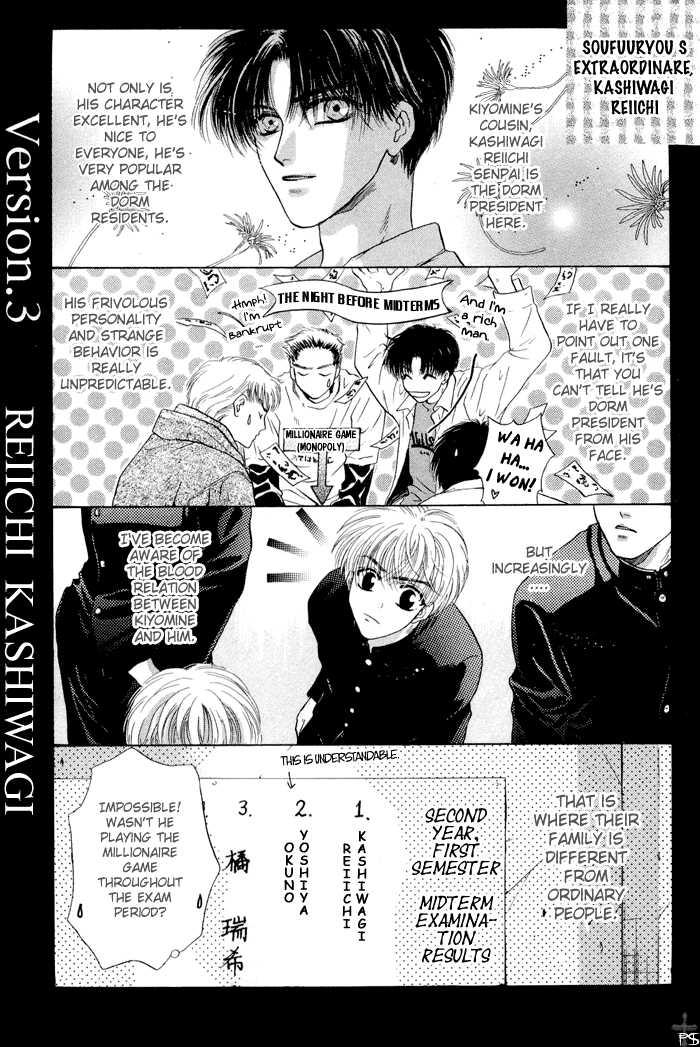 Komatta Toki ni wa Hoshi ni Kike! 11 Page 1